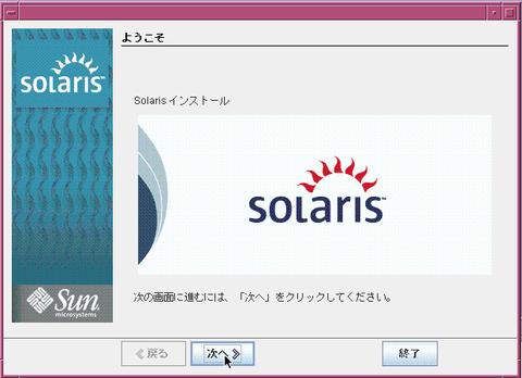 solaris-23.png