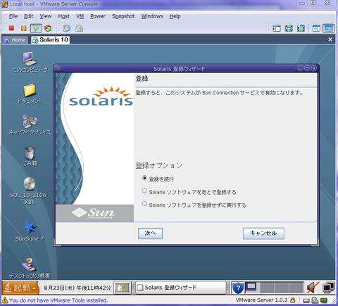 solaris-44.png