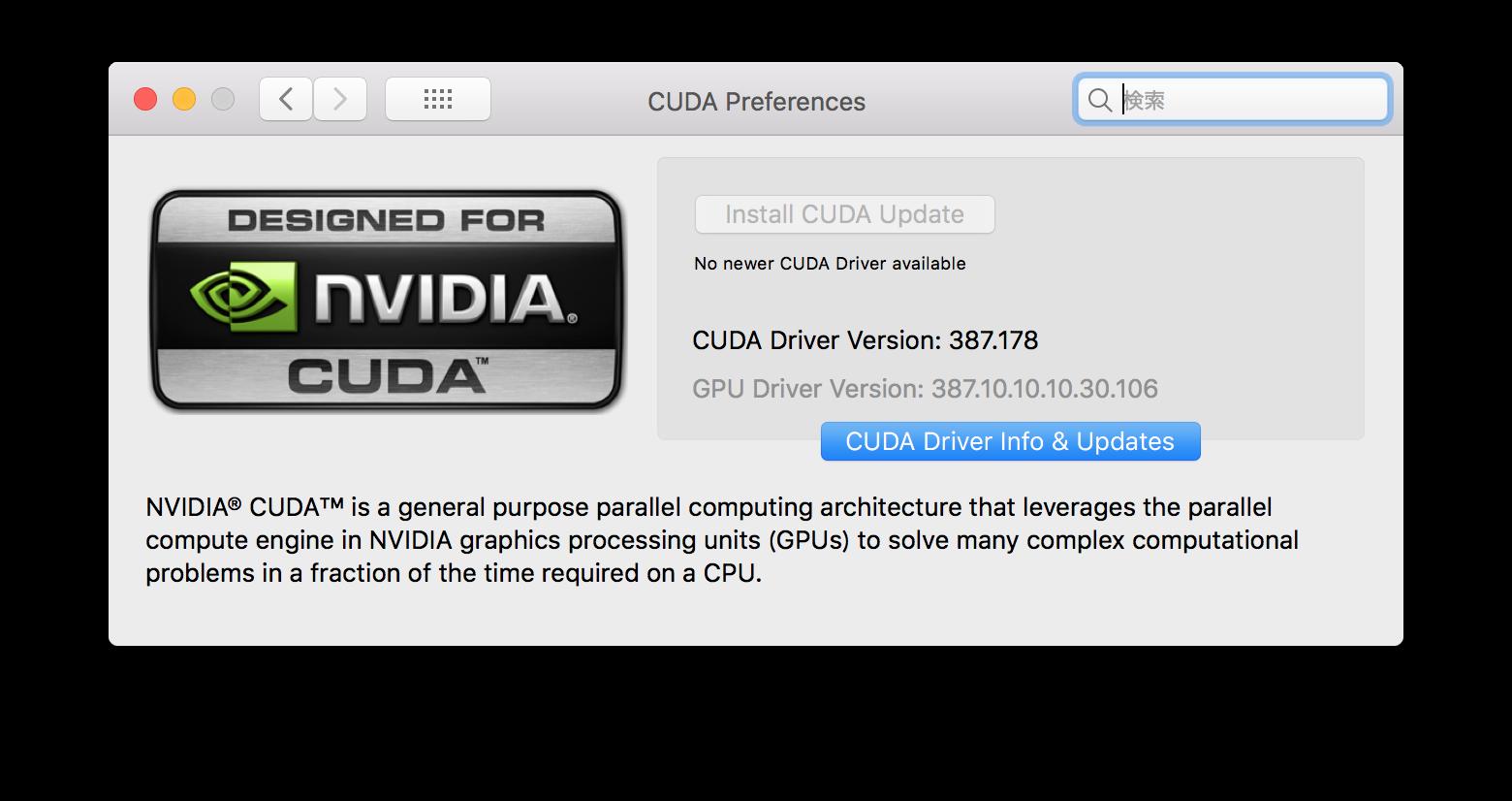 Python CUDA on MacBookPro - @//メモ