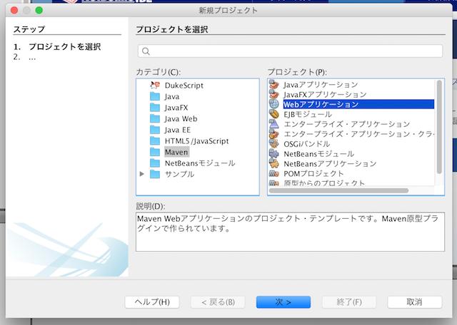 Glassfish MVC1 0 先取り on Glassfish 4 1 2 - @//メモ