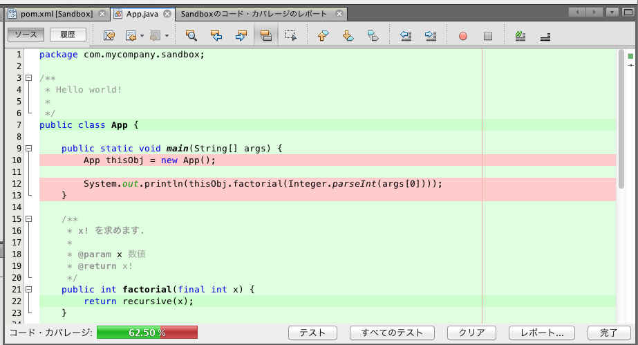 xUnit with Eclipse / Netbeans - @//メモ
