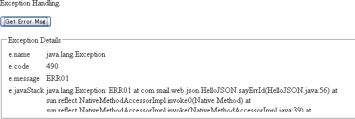 jsonException.png
