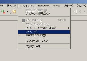 EclipseBuilder4.png