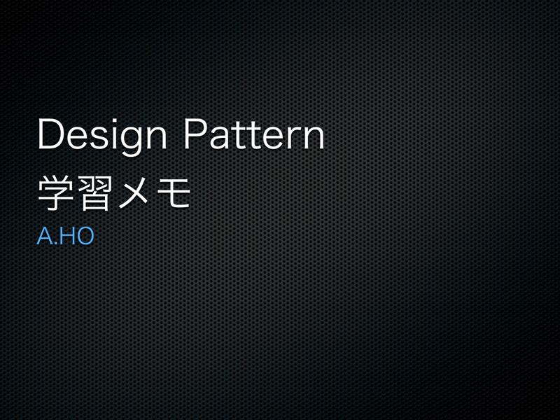 DesignPattern-0.png