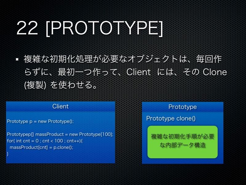 DesignPattern-27.png