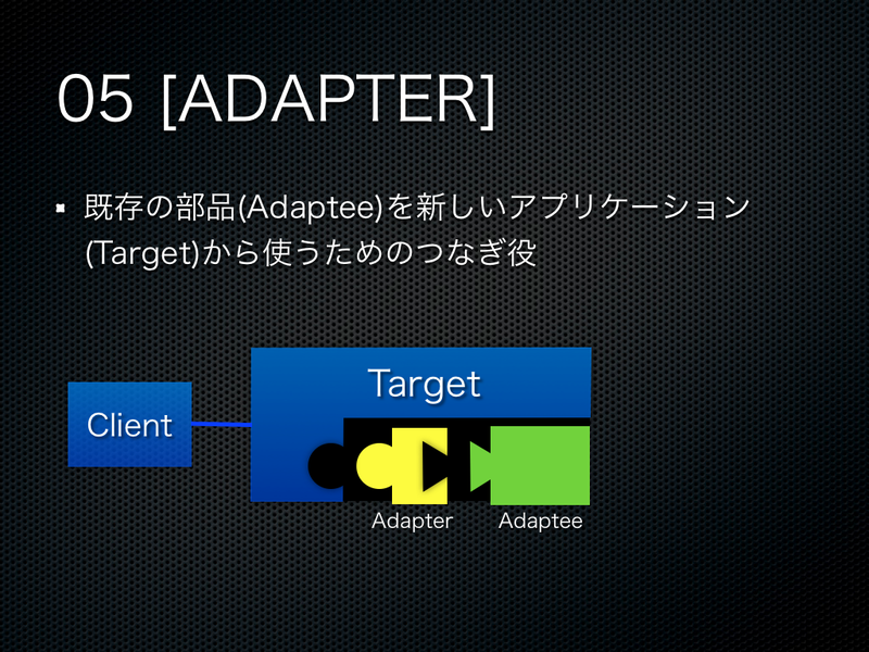 DesignPattern-9.png