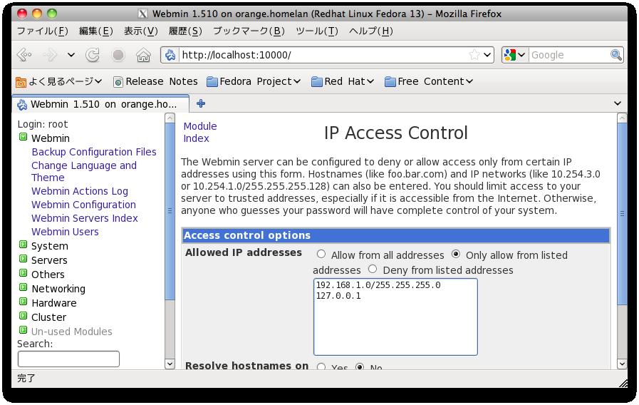 accessCtrl.png