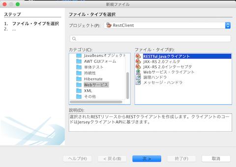 wiz_client.png