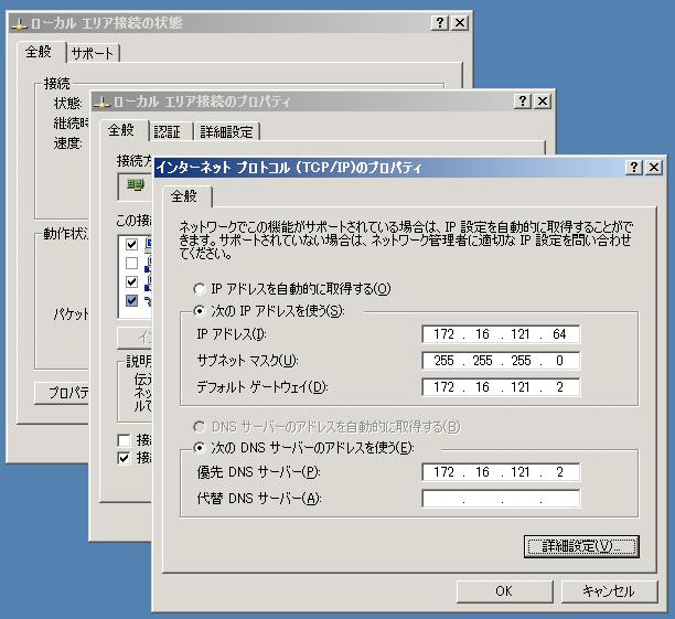 window2003net.png