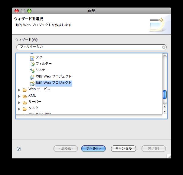 WebService01.png