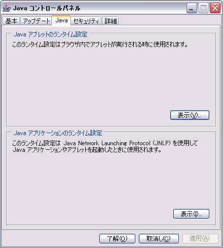 appletSetting1.png