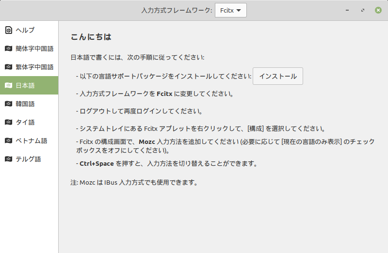 jp_input.png