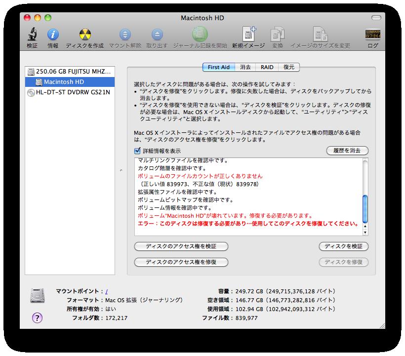 disk_broken.png