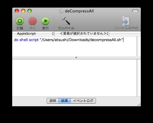 AppleScript1.png