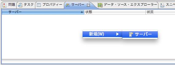 newServer.png