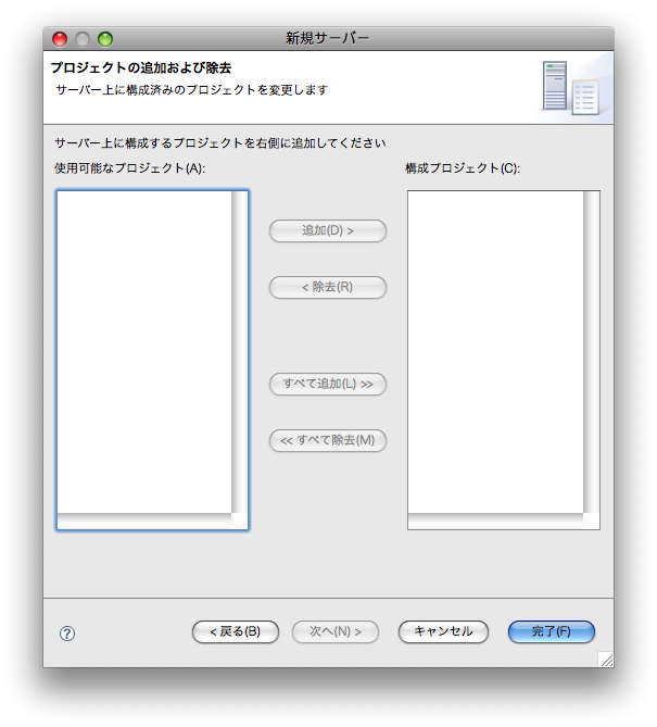 newServer3.png