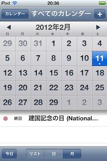 calendar_ss.png