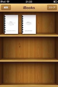 ibooks2.png