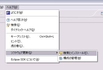 m2plugin01.png