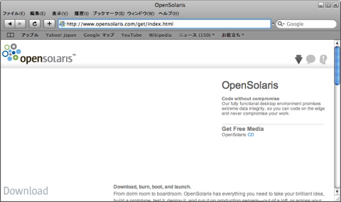 opensolaris_com.png
