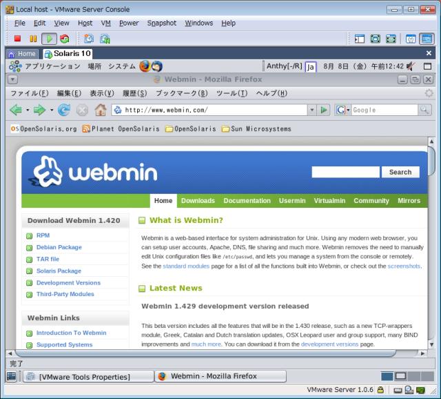 Webmin1.png