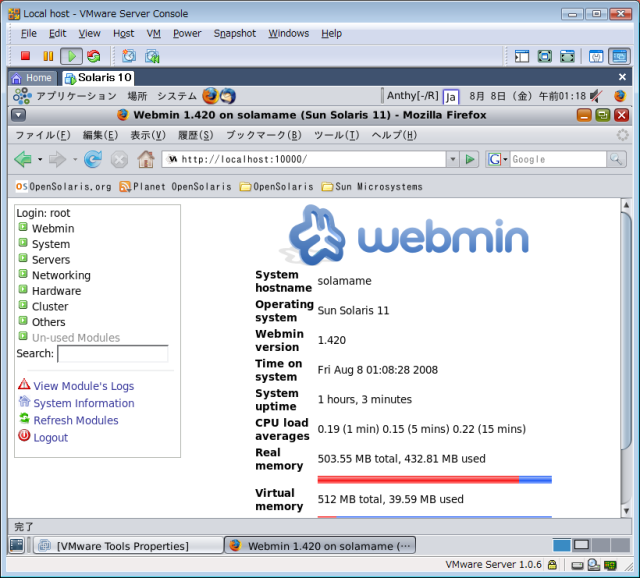 Webmin2.png