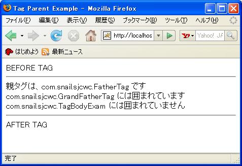 tagParent.png