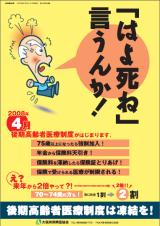kouki-poster.png