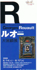 rouault.png