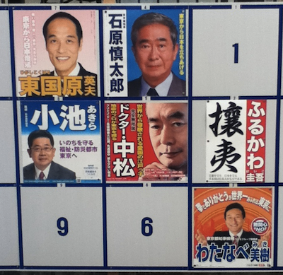 election.png