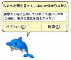 dolphine.png