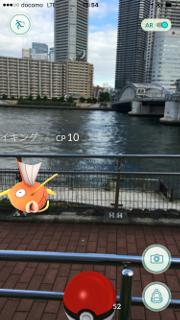 pokemon3.PNG