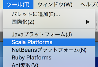 scala_menu.png