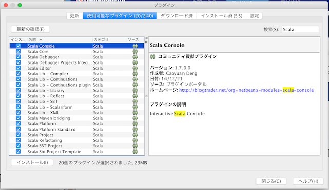 scala_plugins.png