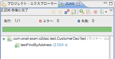s2junit4result.png