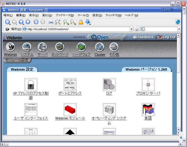 Webmin3.png