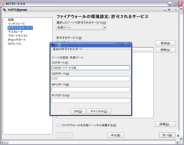 Webmin5.png