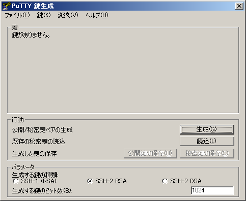 ssh_putty2.png