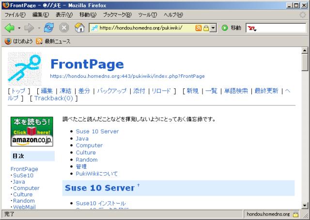 ssl_access.png