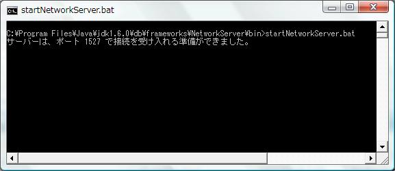 WicketPageableList_DBStart.png