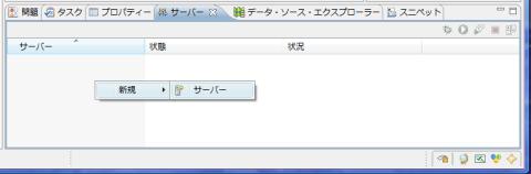 JBoss1.png