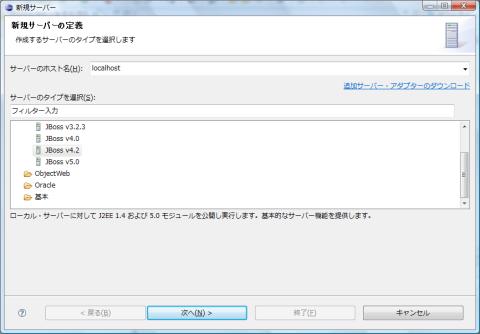 JBoss2.png