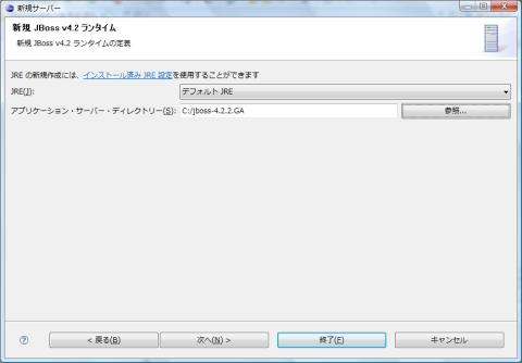 JBoss3.png