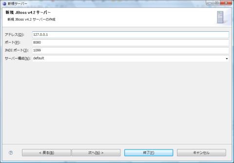 JBoss4.png