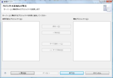 JBoss5.png