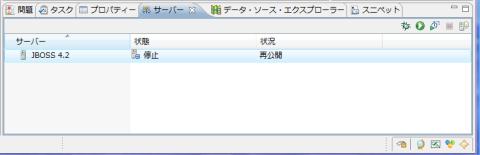 JBoss6.png