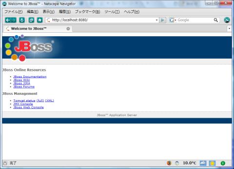 JBoss7.png