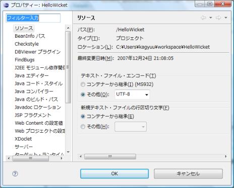 encode.png