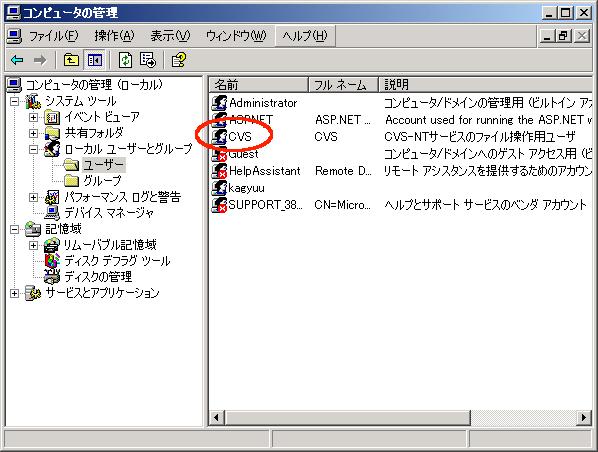cvsnt-user.png