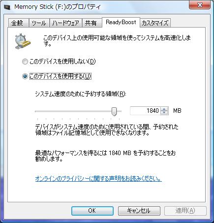 VMWareEnv3.png
